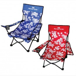 Luau Lounger Promotional Custom Imprinted With Logo