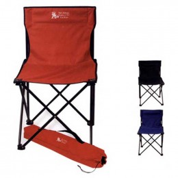 Economy Folding Chair with Carrying Bag Promotional Custom Imprinted With Logo